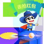 广宁网站建设